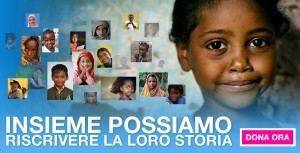L'immagine della campagna internazionale dell'Unicef #endviolence a difesa dei bambini