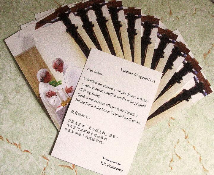 La lettera di Papa Francesco