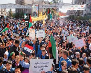 proteste siriafg34k