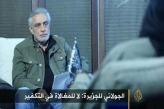 Jabhat al Nusra  in Siria è il riferimento di al Qaida