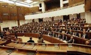 Aula del Parlamento Slovacco.