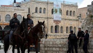 Misure di sicurezza in Israele