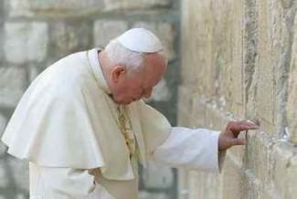 Giovanni Paolo II in preghiera al Muro del Pianto