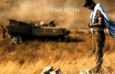 Ascolta, Israele