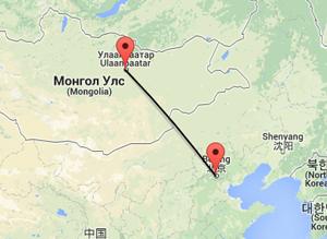 Pechino_Mongolia_2.