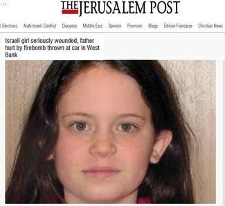 Bimba israeliana