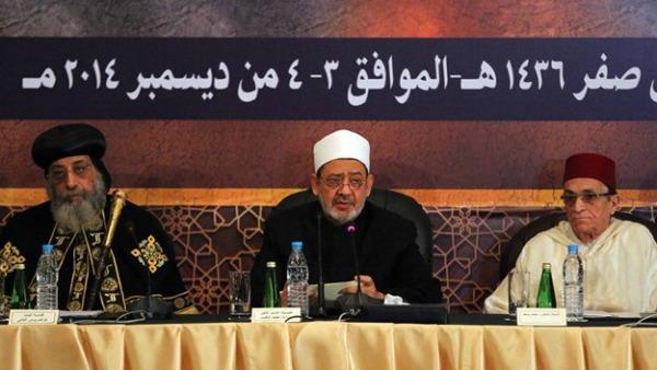 Conferenza Islam e terrorismo: impegno contro il terrorismo