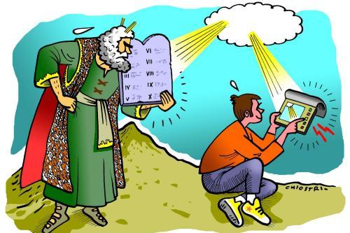 Cercando Dio nel cyberspazio