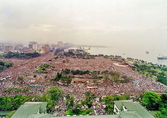 Manila_sismografo
