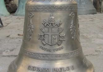 campana-x-papa-giovanni-paolo-II-370x260