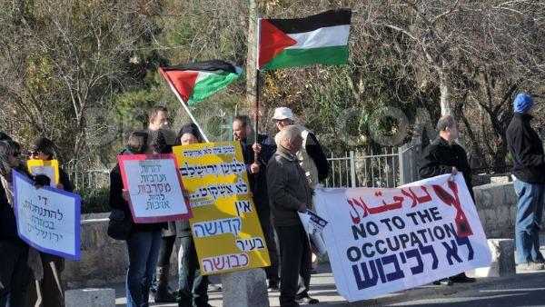Proteste palestinesi contro il sequestro delle case a Gerusalemme est. La Corte suprema contro la confisca delle terre a Silwan
