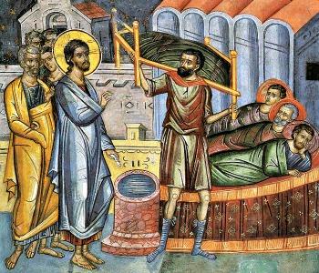 Dai Miracoli dei Vangeli la Misericordia di Gesù. Guarigione del paralitico