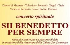 Recanati, Concerto per riapertura Chiesa di San Domenico