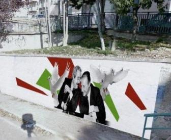 muro-legalità_serradifalco