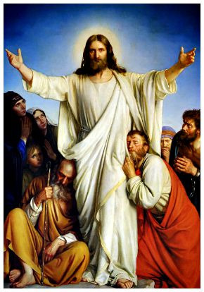 #Vangelo: Tendendo la mano verso i suoi discepoli, disse: «Ecco mia madre e i miei fratelli!».