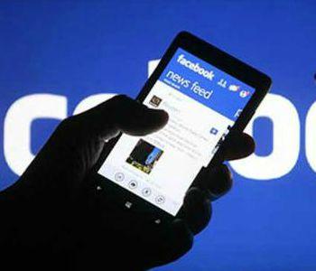 Facebook: Al via il pulsante Dona ora per il Volontariato