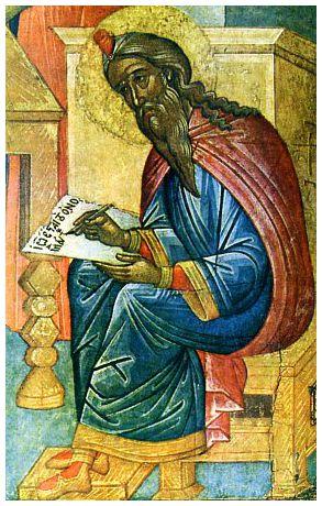 I santi di oggi – 6 settembre – San Zaccaria Profeta