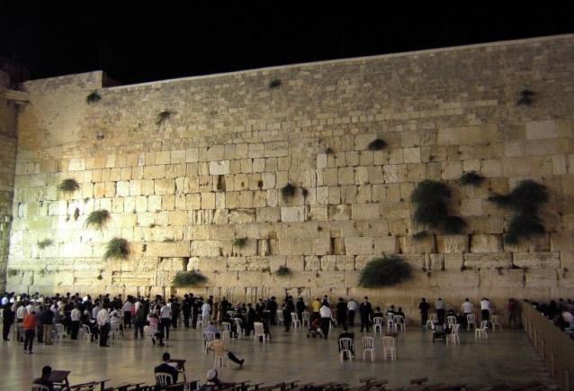 Muro di Gerusalemme
