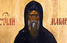 I Santi di oggi – 15 Aprile San Marone, martire