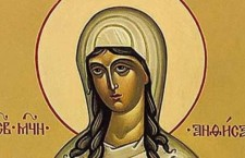 I Santi di oggi – 18 Aprile Sant' Antusa di Costantinopoli, vergine e principessa