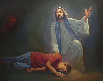 names-of-jesus-christ-bible-list