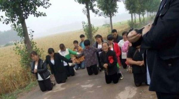 Cina (1)