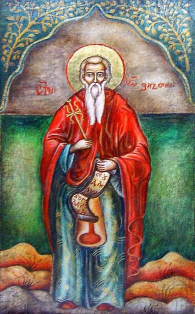 San Giovanni di Rila Anacoreta