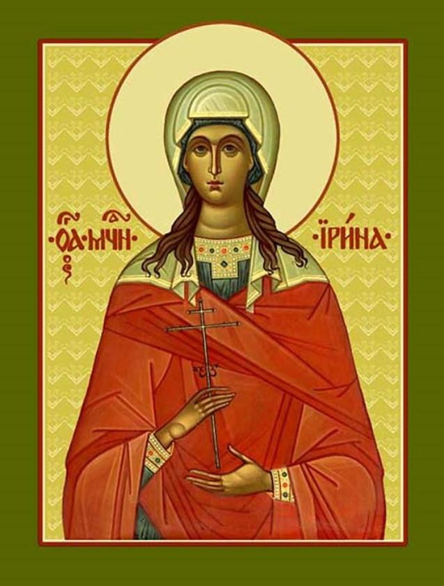 Sant'Arianna (Martire)