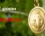 Novena alla Medaglia Miracolosa per chiedere grazie alla Santa Vergine (2° giorno)