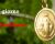 Novena alla Medaglia Miracolosa per chiedere grazie alla Santa Vergine (4° giorno)