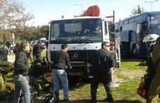 +++ Attentato a Gerusalemme. Un camion contro le persone in piena città. Alcuni morti e feriti