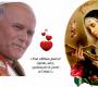 Giovanni Paolo II, uno dei più grandi sostenitori delle 'cause impossibili' di Santa Rita