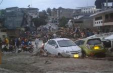 +++ Una enorme frana devasta un paese in Colombia. Oltre 100 morti – Video