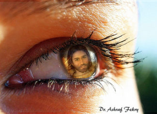 fix-eyes-on-jesus