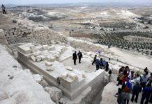 complesso archeologico dell'Herodion vicino Betlemme in Cisgiordania