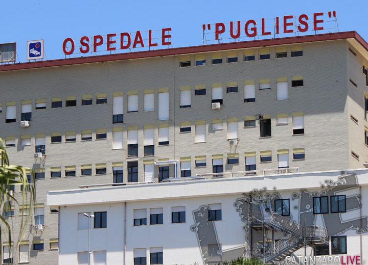 """ospedale """"Pugliese-Ciaccio"""" di Catanzaro."""