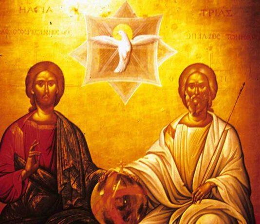 santissima trinità. preghiera