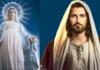 Medjugorje Gesù