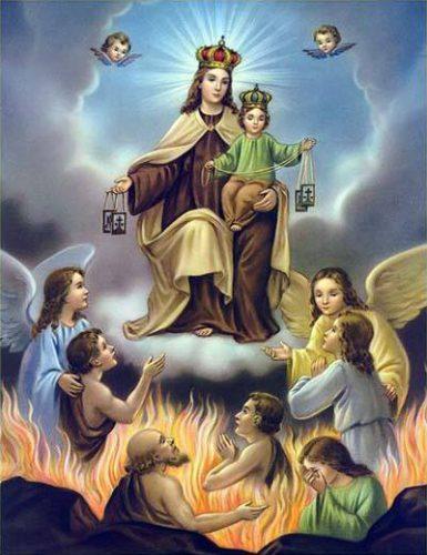 Beata Vergine Maria del Monte Carmelo