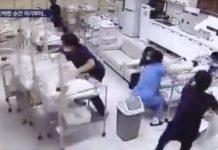 terremoto corea