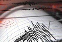 Terremoto a Rimini, di magnnitudo 3.0. Non si registrano danni2