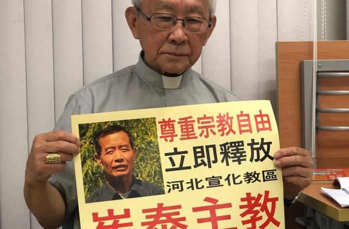 Monsignor Agostino Cui Tai di Xuanhua