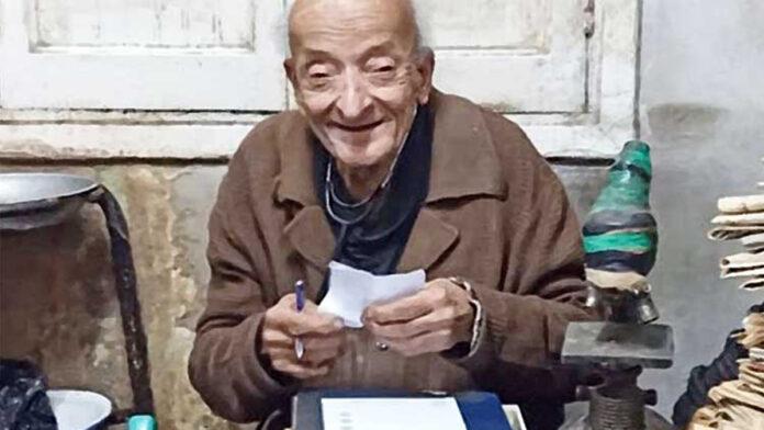 Mohamed Mashali