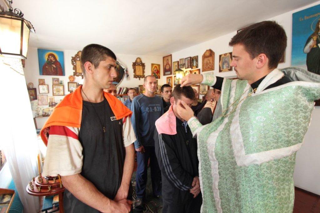 Foto carcere Ucraina