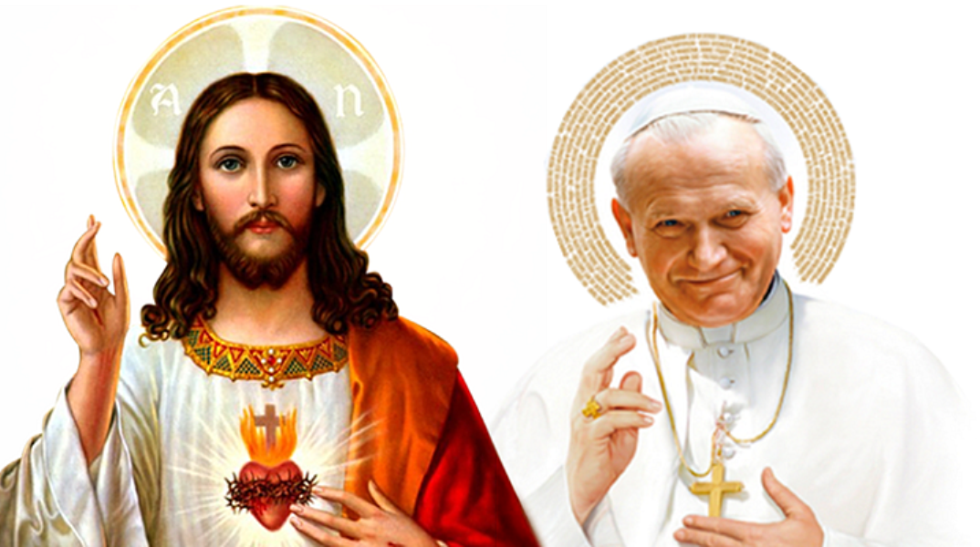 Preghiera al Sacro Cuore di Gesù