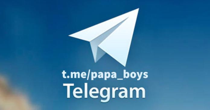 Telegram Papaboys